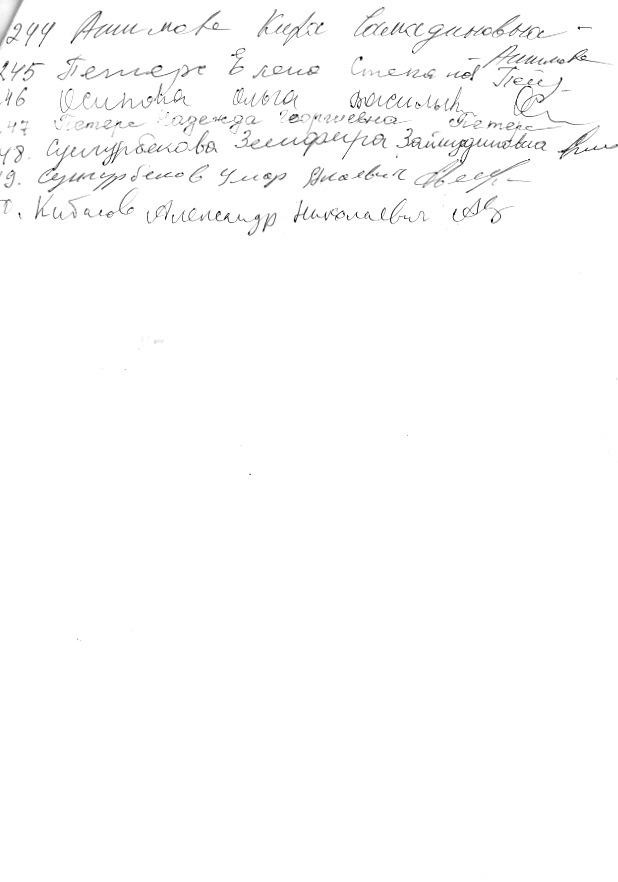 Атаман Ильин. Незаконное уголовное преследование.