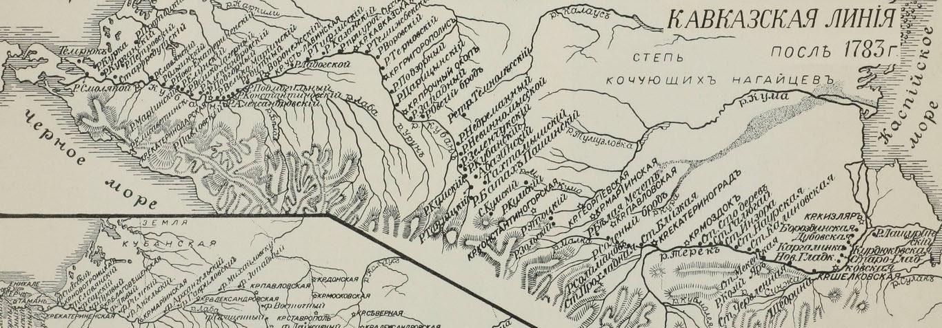 Кавказская казачья линия | НЕзависимый казачий информационный портал