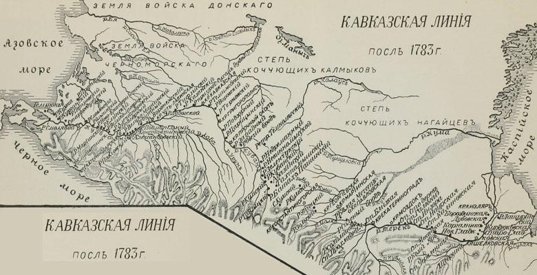 Кавказская казачья линия - www.kav-kaz-line.info